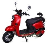 電動電瓶摩托車60V72V小龜王小綿羊女成人踏板雙人長跑王電摩高速MBS「時尚彩紅屋」