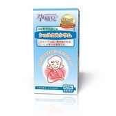 【愛吾兒】孕哺兒Ⓡ東洋貝鈣 嚼錠(420粒)