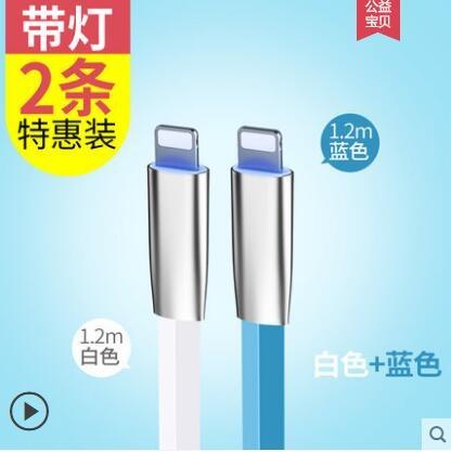 漢尼蘋果數據線iPhone6充電線iphoneX加長2米5手機Plus器ipad快充 創意新品