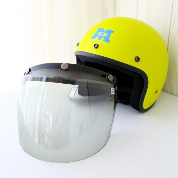 機車用安全帽鏡片 含鏡片鈕扣(無色鏡片) 抗UV 檢驗認證 長鏡片 防風鏡片 透明鏡片 不含安全帽
