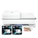【搭67原廠墨水匣一黑一彩】HP Envy Pro 6420 AiO 無線雙面噴墨複合機 登錄送禮卷 保固一年