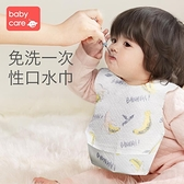 babycare寶寶吃飯圍兜一次性嬰兒喂飯圍嘴飯兜神器防水防臟口水巾 幸福第一站