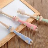 ♚MY COLOR♚超細軟毛兒童牙刷 環保 小麥 長頸鹿 動物 牙刷 卡通 抗菌 護齒 清潔 口腔【Y38-2】