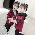 女童格子外套2020秋裝新款兒童洋氣韓版中大童網紅女孩中長款上衣 快速出貨