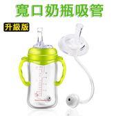 學習杯 變身奶瓶 自動吸管 配件組 寬口徑奶瓶 貝親 小獅王 喝水杯