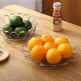 北歐水果盤創意客廳歐式不銹鋼變形果籃零食果盆【步行者戶外生活館】