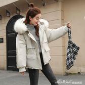 學生韓版bf原宿面包服羽絨冬季棉衣服女短款小棉襖女   蜜拉貝爾