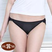 【岱妮蠶絲】DA0119E純蠶絲42針70G拼接低腰高衩內褲(黑色)