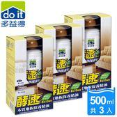 多益得酵素木質地板保養精油500ml_3入