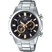 【僾瑪精品】CASIO 卡西歐 EDIFICE 金星風暴 太陽能電波時尚腕錶/44mm/ EQW-T640YD-1A9