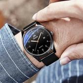 精鋼錶帶手錶男商務石英錶防水男錶  【新飾界】 新飾界