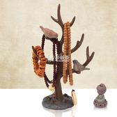 首飾展示架 手串架創意樹子掛項鍊架文玩托擺件佛珠飾品架珠寶展示道具 卡菲婭