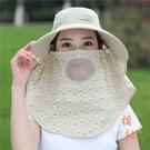 遮陽帽女防曬帽子夏季大沿遮臉紫外線涼帽太陽帽【橘社小鎮】