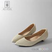 中大 女鞋閃耀金粉變色低跟尖頭鞋婚鞋40 45 碼172 巷鞋舖~NYSD137 4 ~