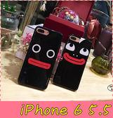 【萌萌噠】iPhone 6 / 6S Plus (5.5吋)  可愛呆萌表情香腸嘴保護殼 全包防摔光面 手機殼 手機套 外殼