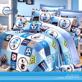 YuDo優多【法鬥夜曲-藍】精梳棉雙人床罩六件組-台灣精製
