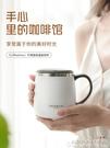 辦公室保溫杯 304不銹鋼馬克杯保溫水杯男女帶蓋茶杯創意咖啡辦公家用水杯 coco