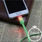 【R】LED智能發光 傳輸線 Iphon...