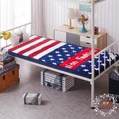 學生床墊宿舍加厚床褥子單人上下鋪0.9m折疊榻榻米1米1.2米墊被