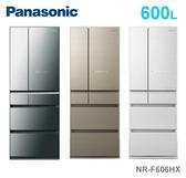 【佳麗寶】-留言享加碼折扣(Panasonic國際牌)600L 日製 六門變頻冰箱 NR-F606HX