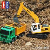 雙鷹充電動遙控工程車17通道合金版耐摔兒童超大號挖掘機男孩玩具 igo
