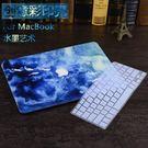 蘋果筆記本保護殼macbook電腦air外殼pro13英寸13.3套15創意12mac 【情人節禮物限時八折】