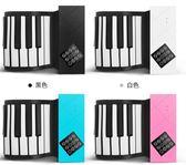 新年鉅惠手卷鋼琴88鍵加厚專業版成人便攜式初學者入門移動折疊電子軟鍵盤