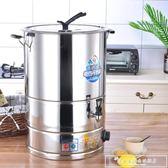不銹鋼電熱燒水桶全自動加熱保溫商用大容量蒸煮涼水開水桶熱水桶igo『韓女王』