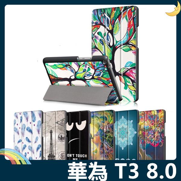 HUAWEI MediaPad T3 8.0 彩繪多折保護套 側翻皮套 卡通塗鴉 三折支架 超薄簡約 平板套 保護殼 華為