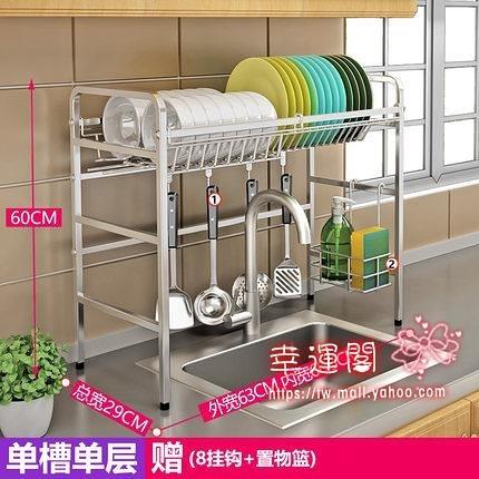 水槽置物架 304不銹鋼水槽碗架瀝水架廚房置物架水池放碗碟架碗筷收納盒T
