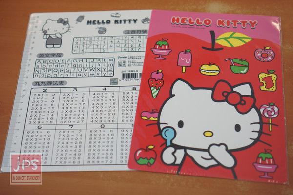 Hello Kitty 學童墊板 (蘋果紅)