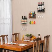 年終大清倉壁掛紅酒架酒杯架倒掛高腳杯架子家用懸掛創意歐式葡萄酒架酒瓶架