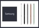 SAMSUNG Galaxy Note20 / Note20 Ultra 原廠 S Pen 觸控筆 (台灣公司貨)