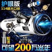 X100000超高倍牛頓反射超大口徑天文望遠鏡專業級觀星高倍太深空 Y 快速出貨