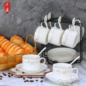 歐式陶瓷咖啡杯套裝套具簡約家用陶瓷杯碟帶勺帶架 電購3C