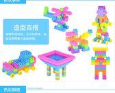 兒童顆粒塑料益智拼搭拼裝插積木1-2男女孩寶寶玩具3-6周歲積木「摩登大道」