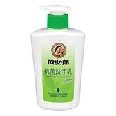 依必朗抗菌洗手乳 水漾綠茶香350ml*12罐/箱