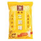 ●森永牛奶糖/3袋【合迷雅好物超級商城】