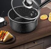 小奶鍋泡面鍋不粘鍋家用小鍋麥飯石寶寶煮熱牛奶輔食鍋湯鍋