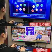 月光寶盒 游戲機雙人街機月光寶盒6S格斗機家用街機  創想數位DF