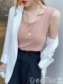 針織背心 針織背心女夏外穿年寬鬆黑色無袖t恤內搭打底小吊帶上衣 爾碩 雙11