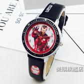 兒童手錶兒童皮帶手錶男孩女孩電子防水錶卡通漫威中小學生男女童石英手錶