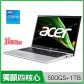 宏碁 acer A315-58G 銀 500G SSD+1TB特仕升級版【升16G/i5 1135G7/15.6吋/MX350/FHD/筆電/Buy3c奇展】似X515EP