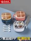 調味罐調料盒組合套裝家用廚房用品鹽糖味精四格收納一體多格調味罐油壺 愛丫