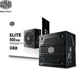 Cooler Master Elite V3 500W 電源供應器