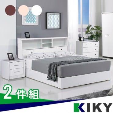 宮本-多隔間加高 雙人5尺二件組(床頭箱+床底)