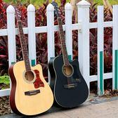41寸民謠吉他初學者學生女男通用吉它入門自學樂器新手練習木吉他