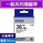 EPSON LK-7WBN S657401標籤帶(一般系列)白底黑字36mm