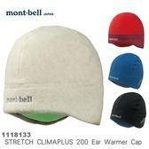 【速捷戶外】日本 mont-bell 1118133 CLIMAPLUS  保暖/透氣/罩耳帽,滑雪,登山,賞雪,旅遊