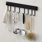 廚房置物架免打孔不銹鋼壁掛牆上掛架多功能活動掛鉤排鉤掛桿收納【快速出貨】